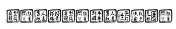 Táborová hra Čína - font ke stažení